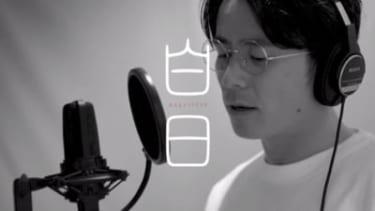 【白日-KingGnu】個性爆発!おすすめカバー曲まとめ