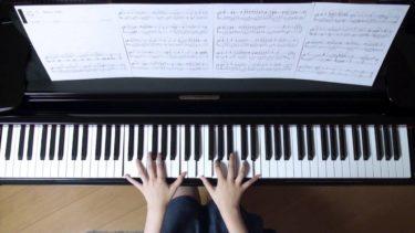 【PIANO COVER】ドラマ音楽まとめ
