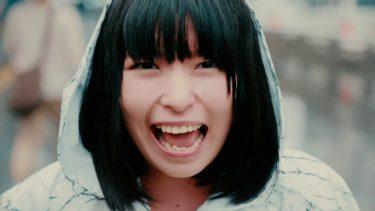 酸欠世代の心情を歌う2.5次元パラレルシンガーソングライター「さユり」特集!
