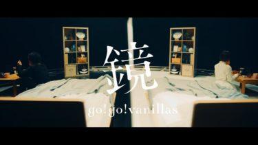 謎のプレイリスト【元気Booster】から元気が出る楽曲をピックアップ!!